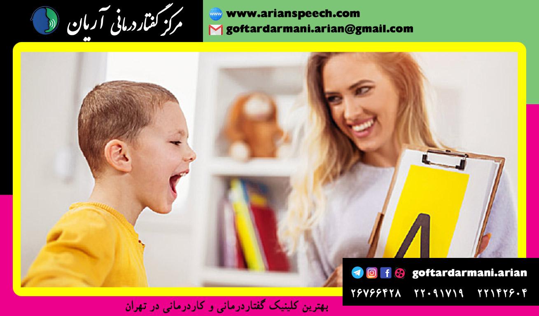 ارتباط اوتیسم با گفتار چیست؟